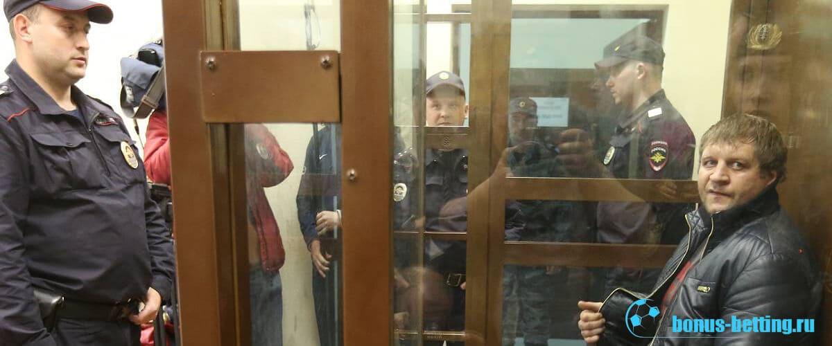 Александр Емельяненко очередная выходка перед боем