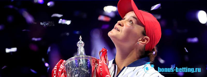 Итоговый турнир WTA 2019