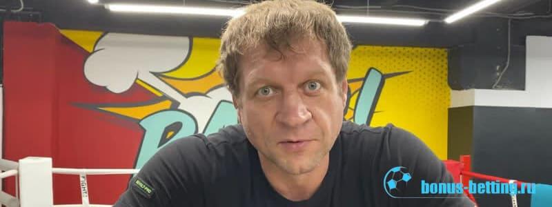 Пьяный Александр Емельяненко очередная выходка перед боем