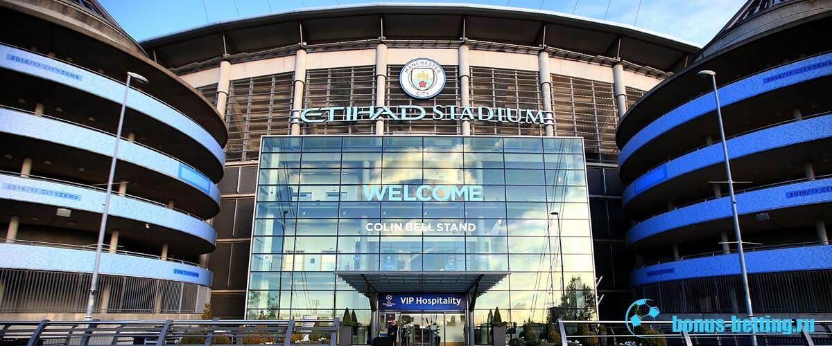 Прогноз Манчестер Сити – Челси 23 ноября