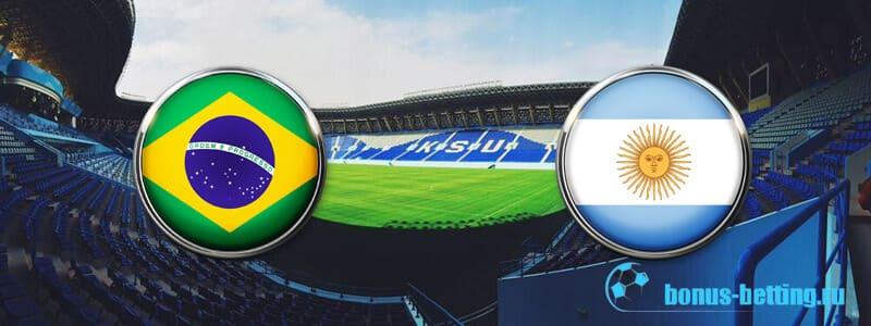 Прогноз на игру Бразилия – Аргентина 15 ноября сиатистика и мнение экспертов