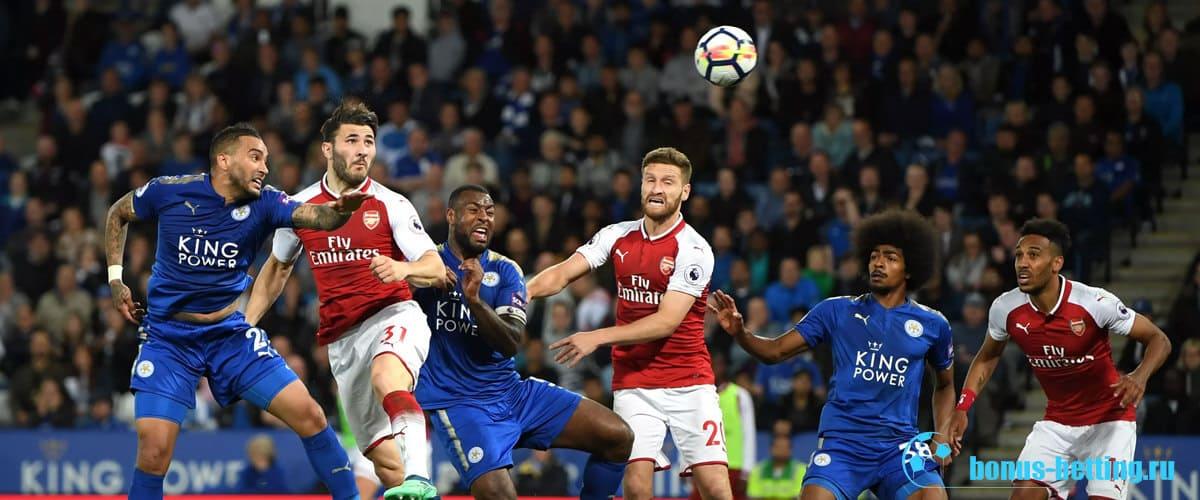Прогноз на матч Лестер – Арсенал 9 ноября история встреч и прямая трансляция