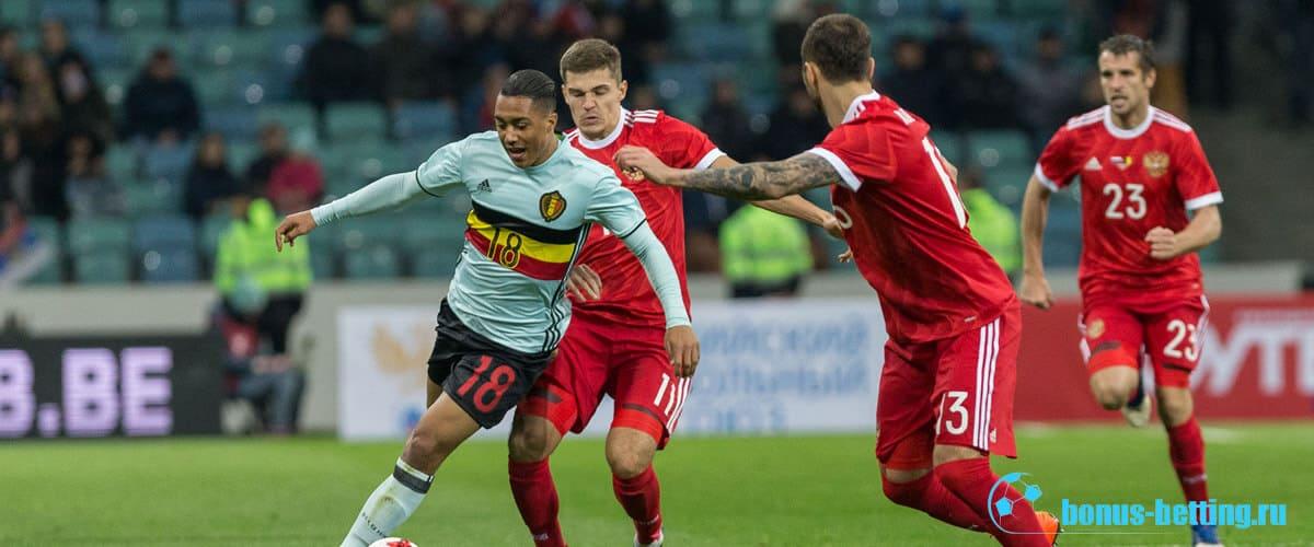 Прогноз на матч Россия – Бельгия квалификация Евро 2020