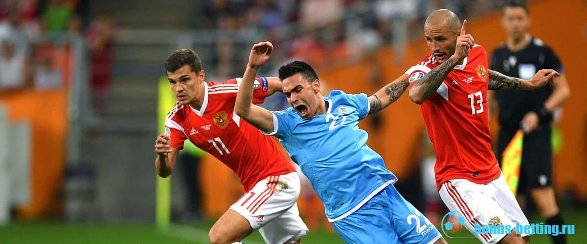 Прогноз на матч Сан-Марино – Россия 19 ноября коэффициенты