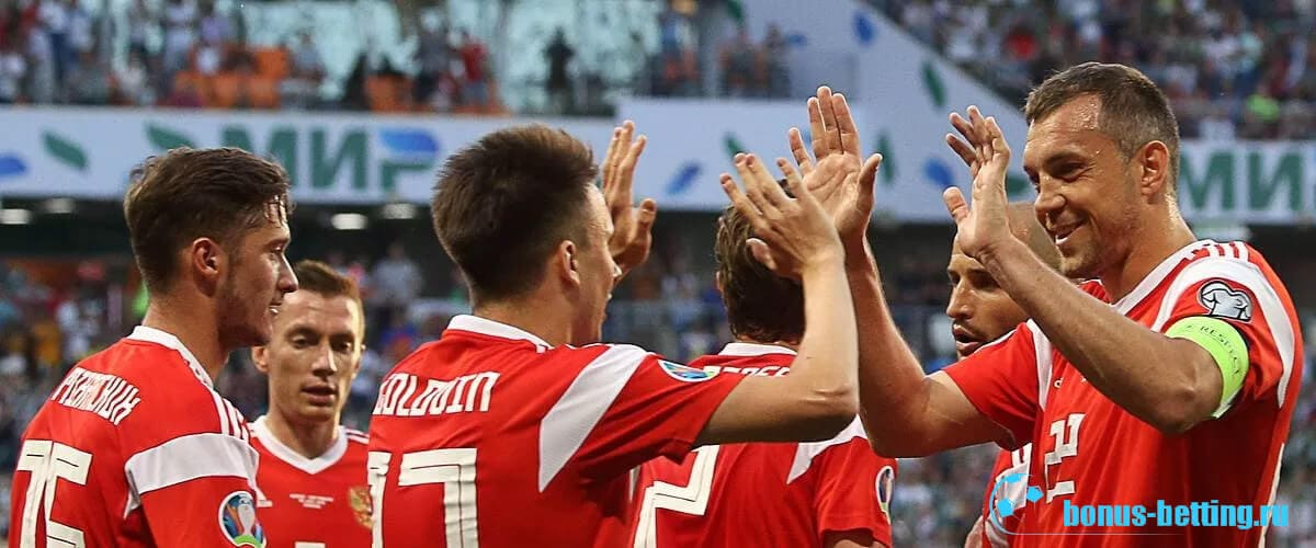 Прогноз на матч Сан-Марино – Россия 19 ноября