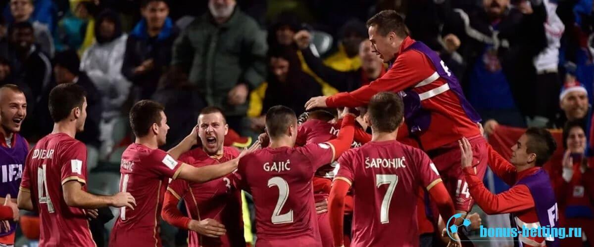 Прогноз на матч Сербия – Украина 17 ноября квалификация Евро 2020