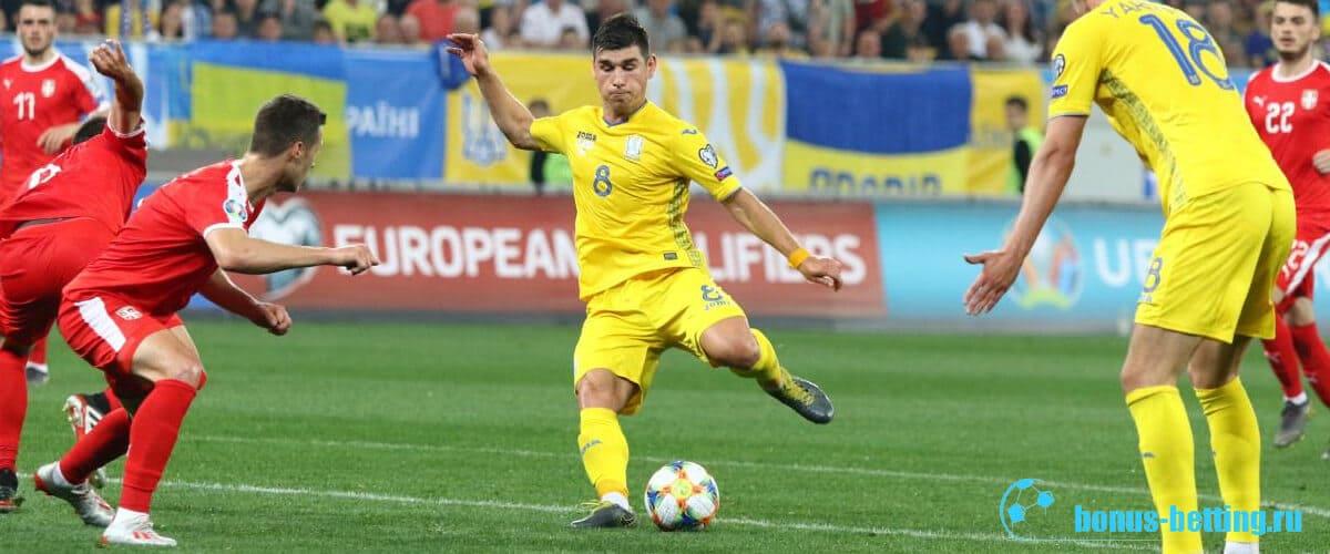 Прогноз на матч Сербия – Украина 17 ноября