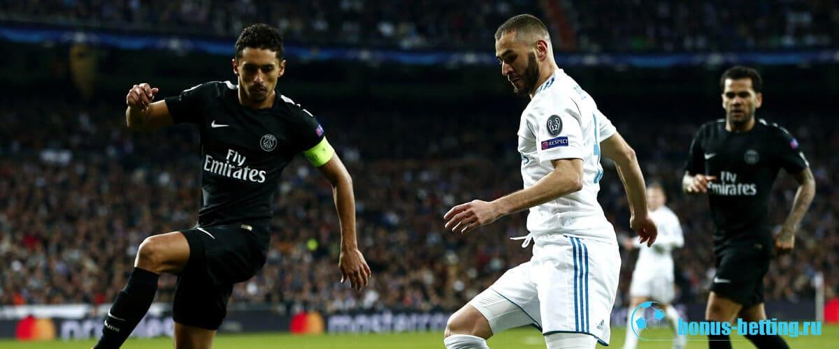 Реал Мадрид – ПСЖ 26 ноября прогноз на матч