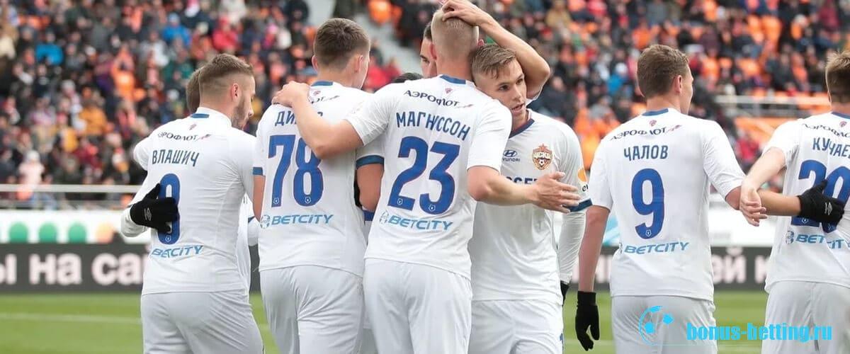 Прогноз на игру ЦСКА – Арсенал 2 декабря