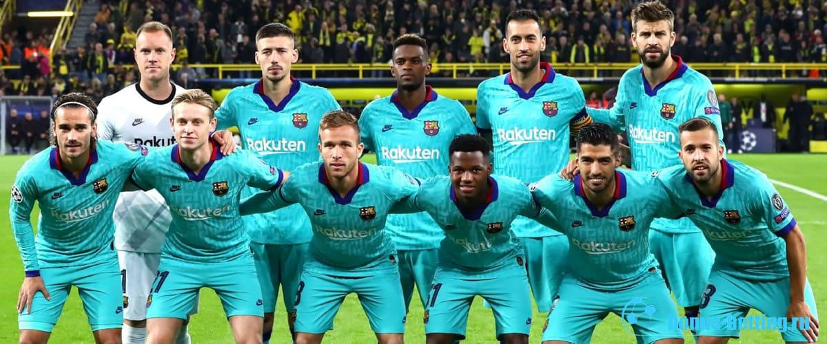 Прогноз Барселона – Боруссия Дортмунд 27 ноября