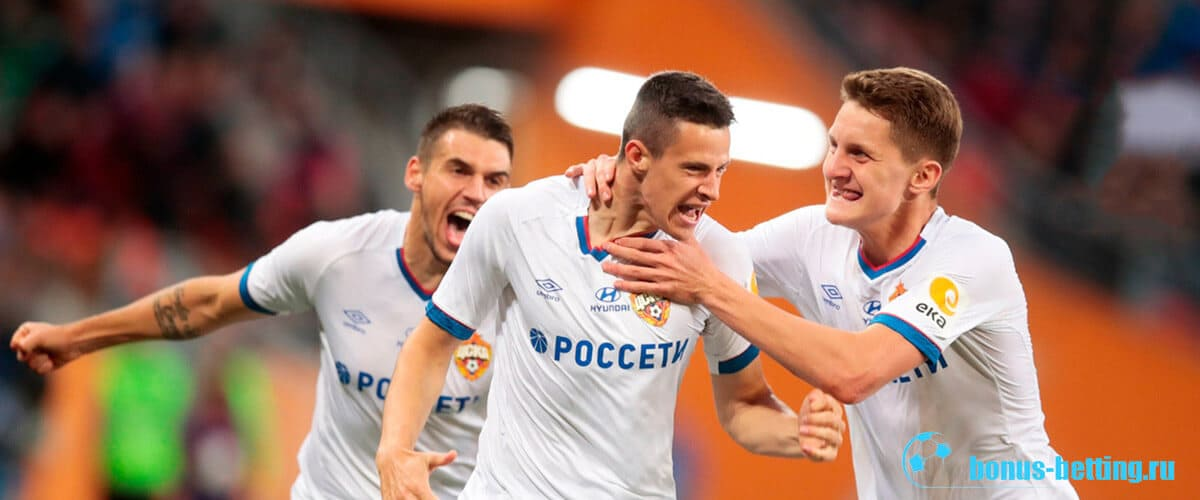 ЦСКА Лига Европы 2019