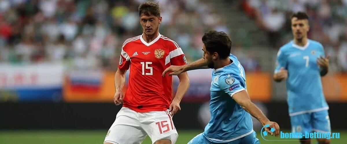 матч Сан-Марино – Россия 19 ноября составы и коэффициенты