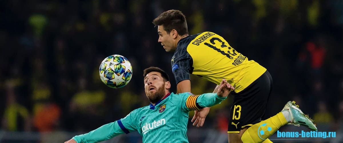 Барселона – Боруссия Дортмунд 27 ноября, прямая трансляция
