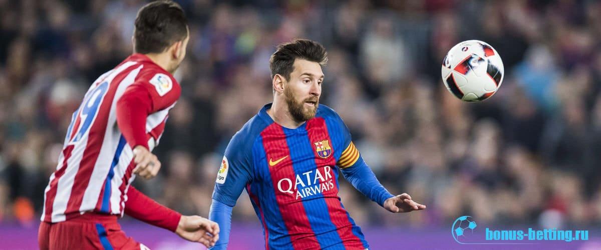Атлетико – Барселона 1 декабря: статистика