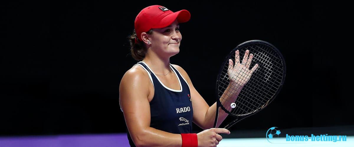 итоговый турнир WTA финал