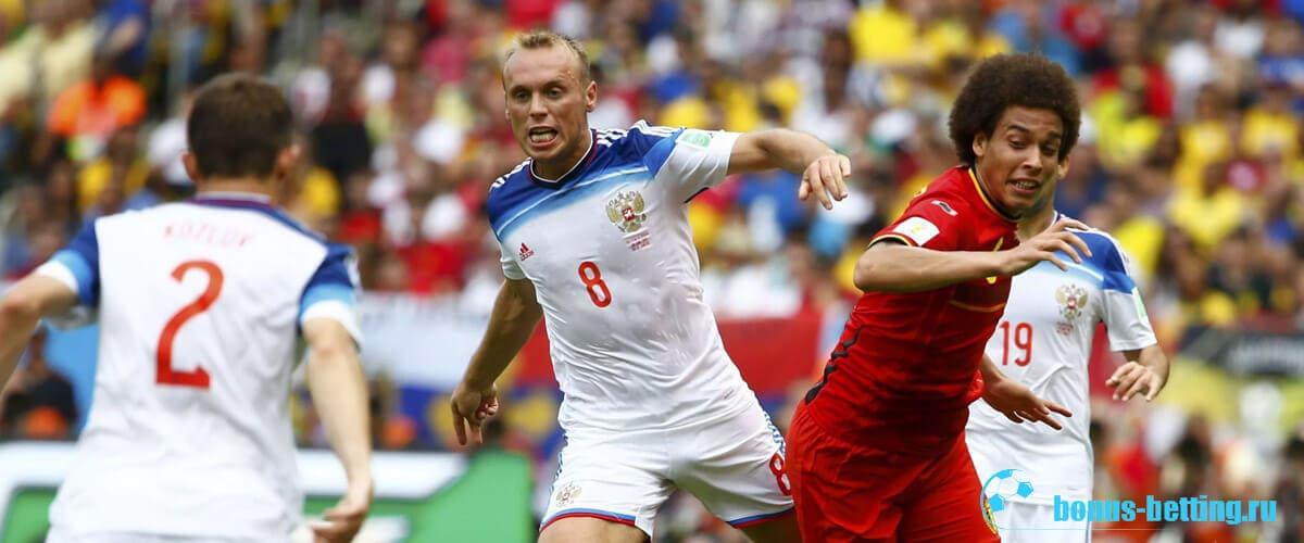 матч Россия – Бельгия 16 ноября квалификация Евро 2020