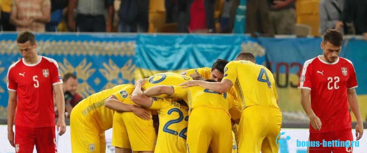 матч Сербия – Украина 17 ноября квалификация Евро 2020