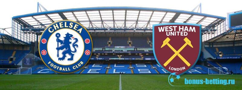 Прогноз на игру Челси – Вест Хэм 30 ноября