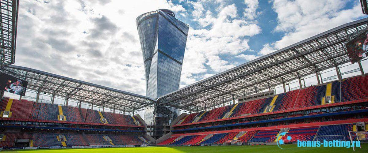 Смотреть ЦСКА – Крылья Советов 24 ноября прямая трансляция