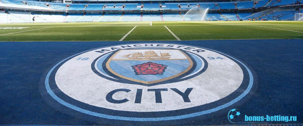 Прямая трансляция Манчестер Сити – Шахтер 26 ноября