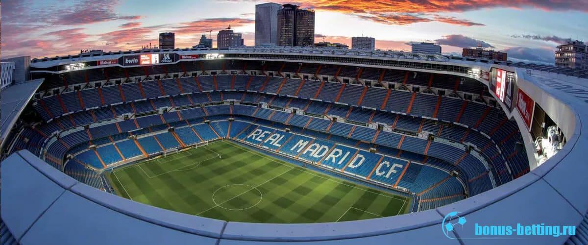 Реал Мадрид – ПСЖ 26 ноября прогноз