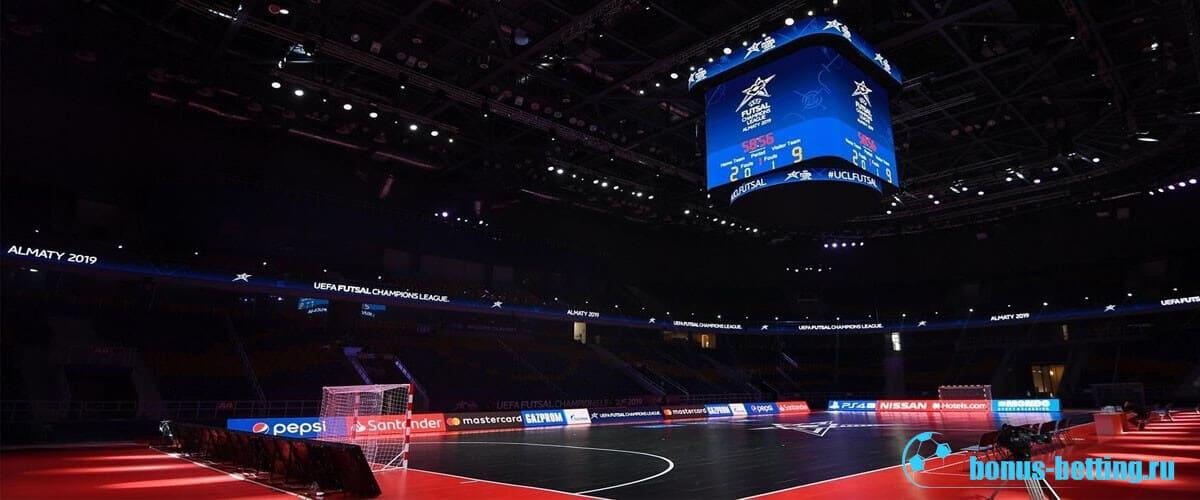 лига чемпионов футзал 2019-2020