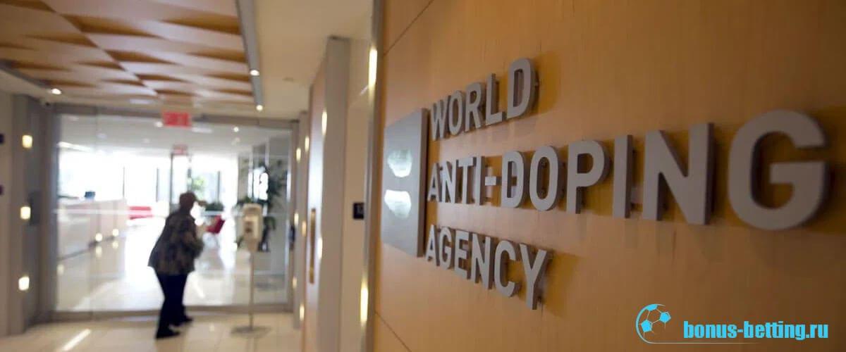 антидопинговое агентство WADA