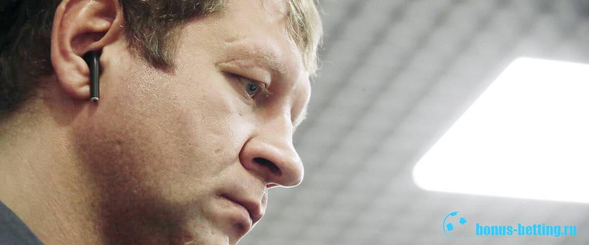 Александр Еельяненко
