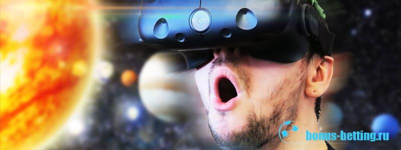 сутки в виртуальной реальности