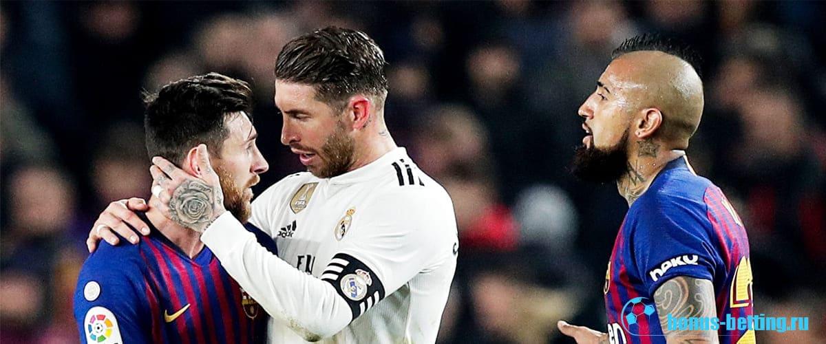 Барселона – Реал 18 декабря: общая информация