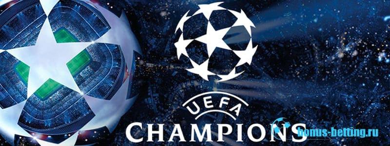 кто выиграет Лигу чемпионов 2019-2020