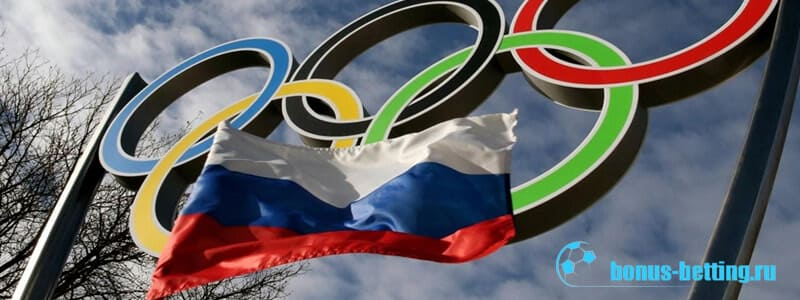 WADA – Россия