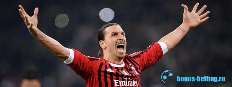 Ибрагимович в Милане с 2020