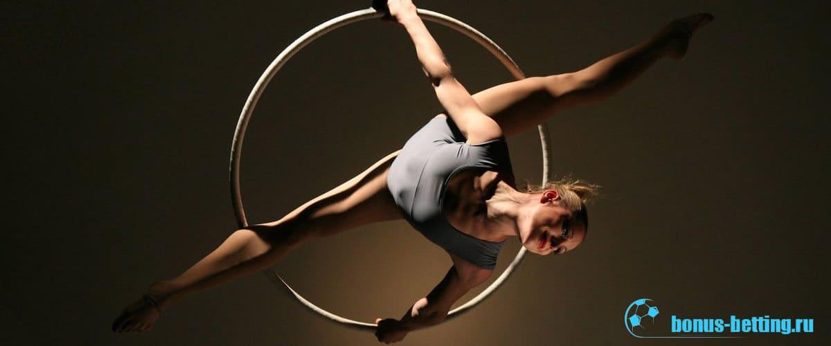 воздушная гимнастика обруч