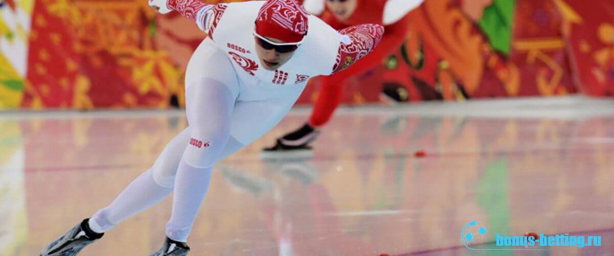 конькобежный спорт 2020
