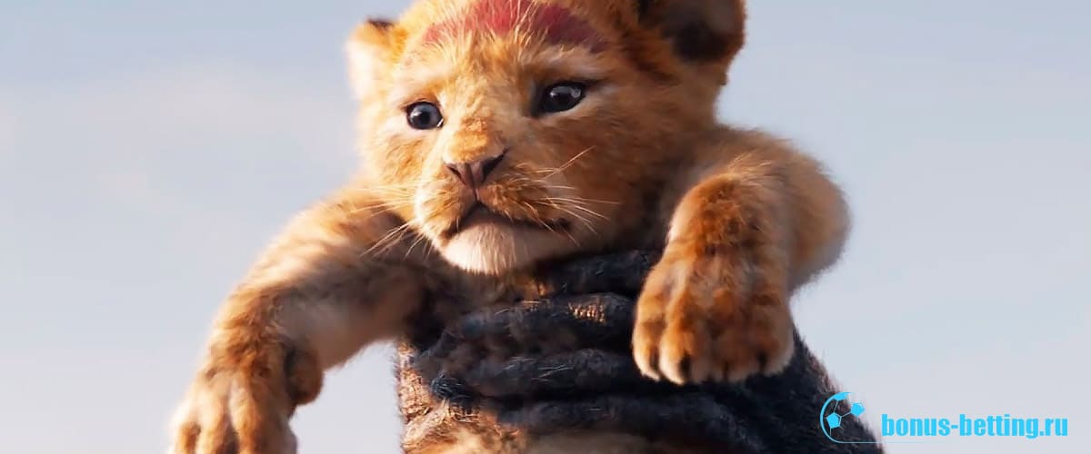 король лев оскар 2020
