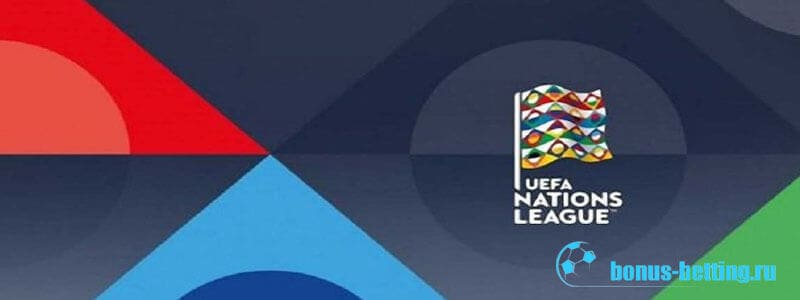 лига наций 2020 2021 подробности