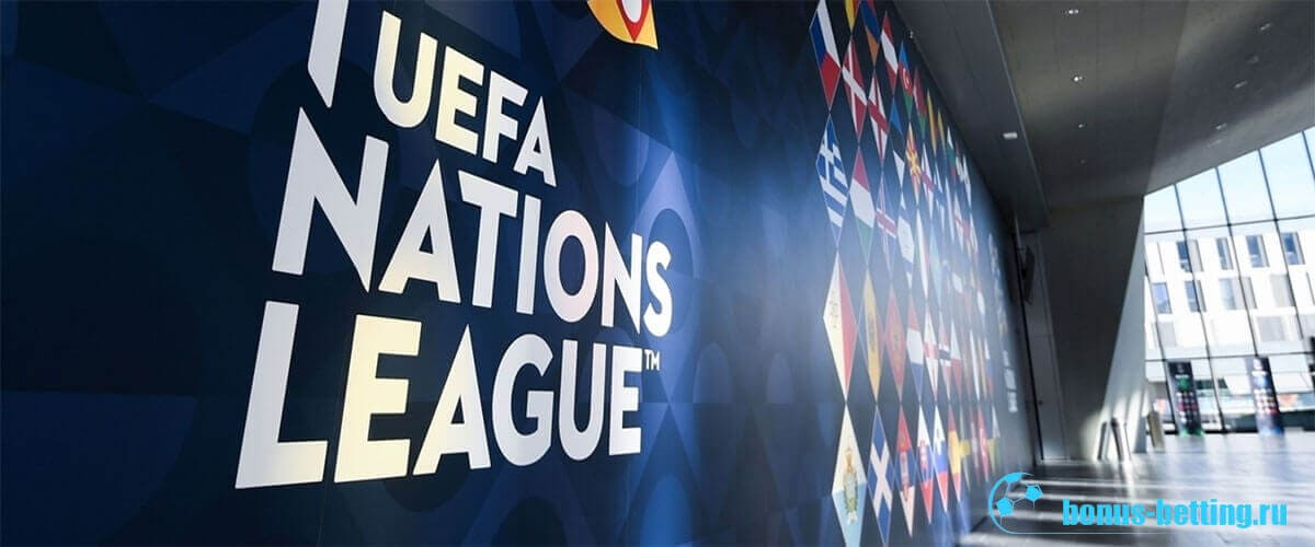 группы лиги наций 2019 20
