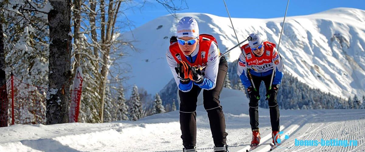 лыжные гонки 2020