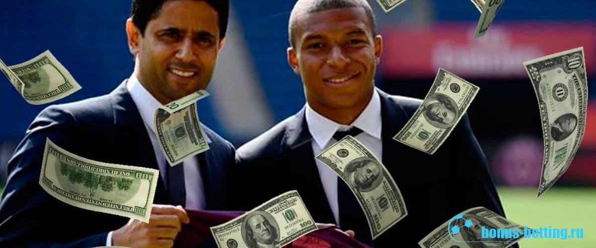 переход Мбаппе в Реал