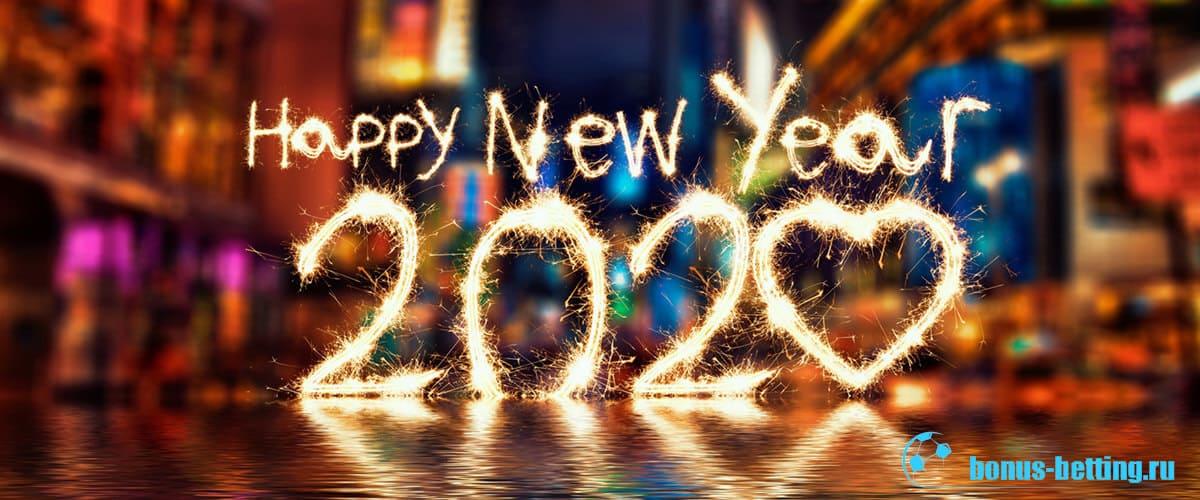 розыгрыш к новому году