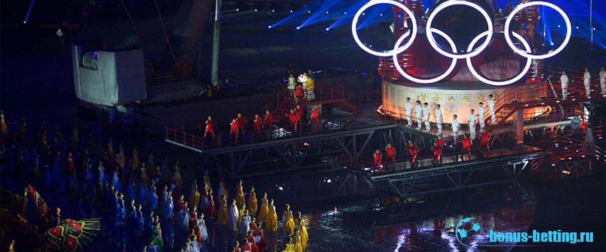 Юношеские олимпийские игры 2020: общее