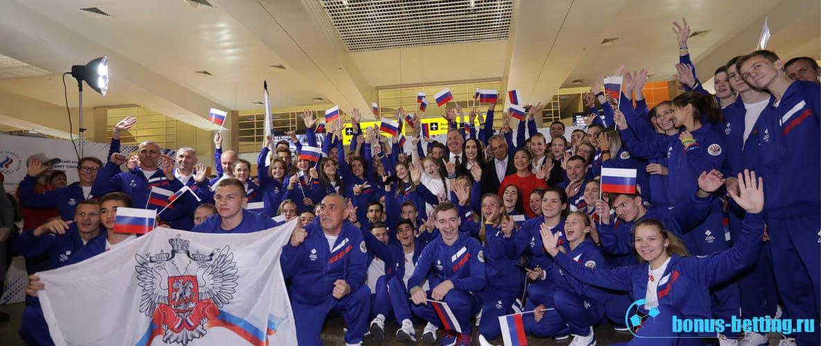 Зимние юношеские олимпийские игры 2020: сборная России