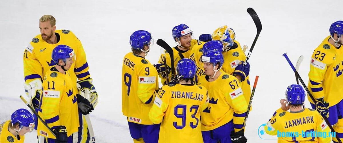 Россия - Швеция 12 декабря прогноз на матч