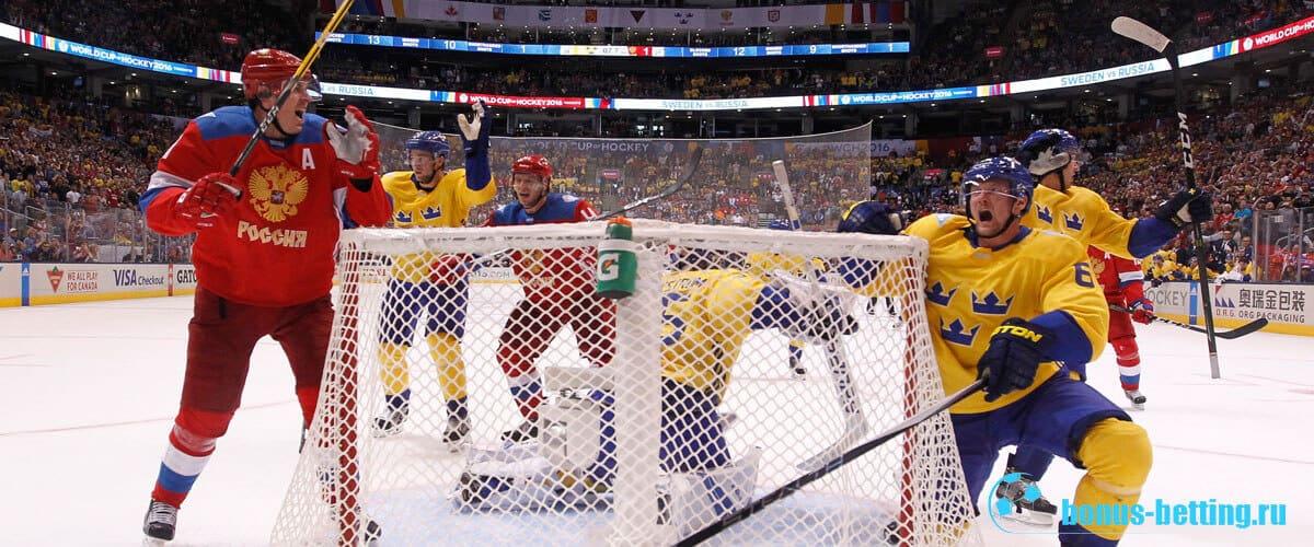 ставки на матч Россия - Швеция 12 декабря