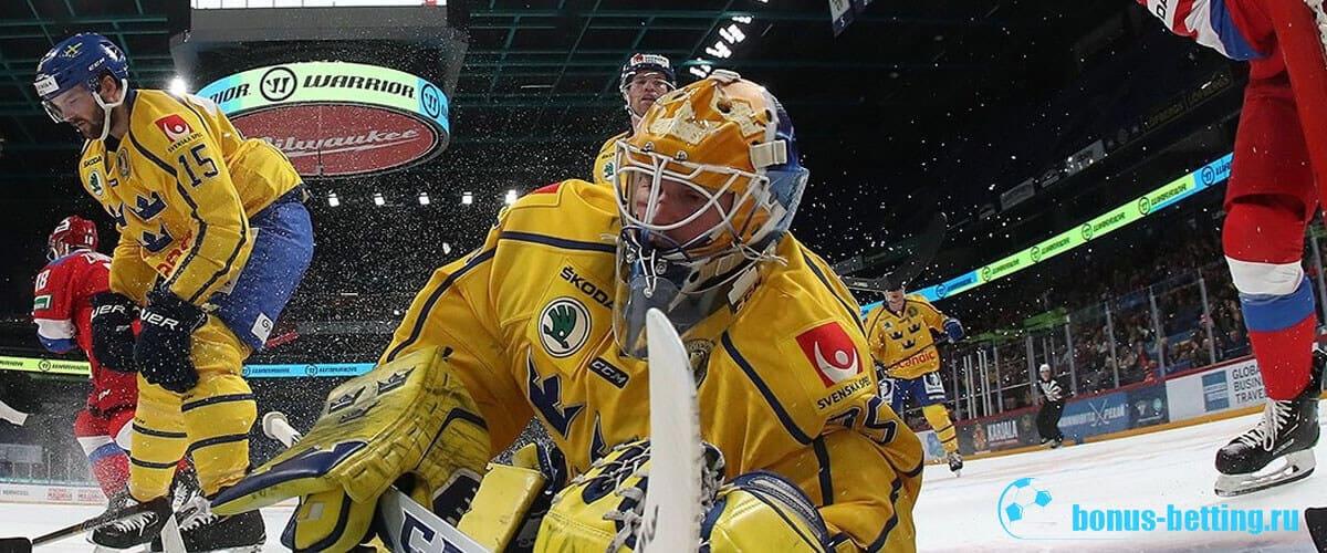 Россия - Швеция 12 декабря коэффициенты