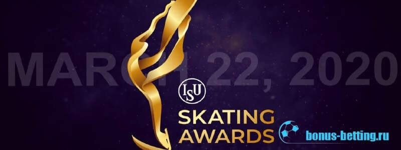 ISU Skating Awards 2020
