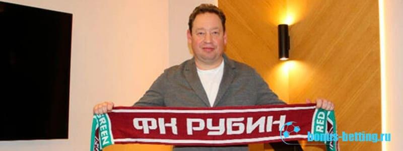 Леонид Слуцкий главный тренер ФК Рубин