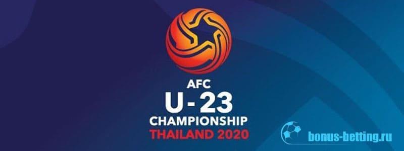 Чемпионат Азии по футболу 2020 среди молодёжных команд: о турнире