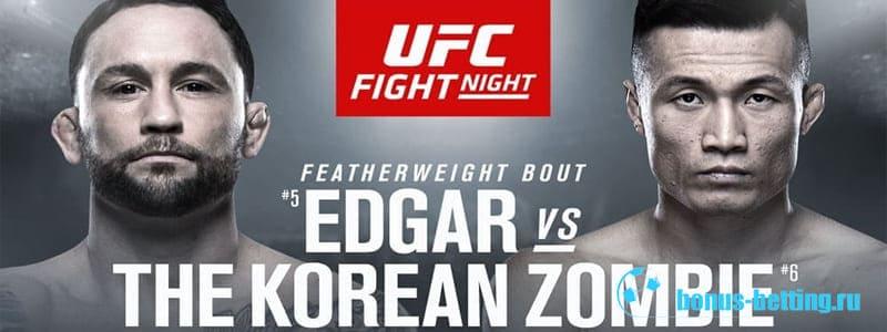 Корейский зомби – Фрэнки Эдгар